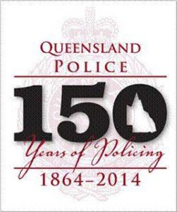 QP 150 logo